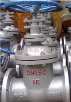 Z45H低壓暗杆鑄鋼閘閥