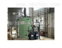 供应钢铁废水处理雷竞技官网app