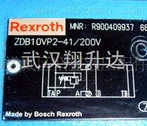 现供流量阀Z2FS22-8-3X/S