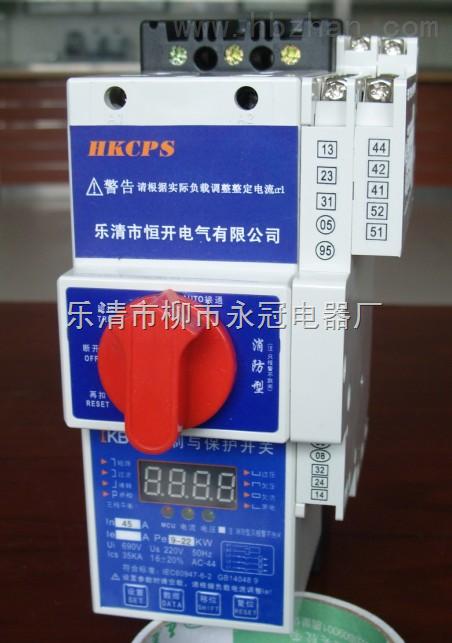 220时间控制器加接触器接线图