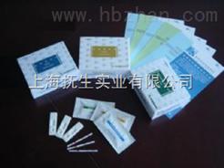 氯黴素檢測試紙條(組織)