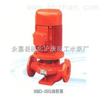 XBD-ISG消防泵