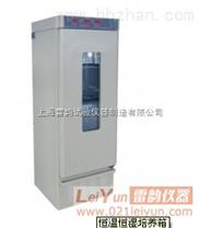 恒温恒湿培养箱两用培养箱-上海喆钛自产自销,价格优惠