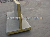 低价销售=杭州聚氨酯复合保温板=复合聚氨酯夹芯板
