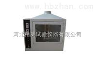 保溫材料可燃性試驗儀