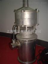 矿用不锈钢潜水泵