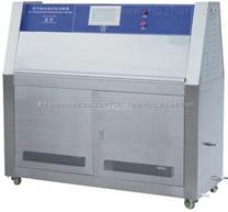 紫外線老化試驗箱,紫外光老化試驗箱