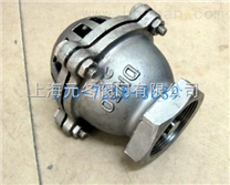 H12W不锈钢螺纹底阀,水泵单向阀,防倒流阀