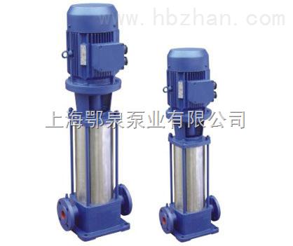 立式管道多級離心泵