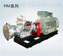 高压螺杆泵HM系列双吸双螺杆泵黄山工业泵