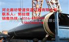 聚氨酯直埋保温管供应价格