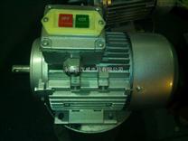 YS7112-370W/三相异步铝壳电机
