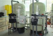 全自動鈉離子交換器 ,單閥雙罐流量型軟水器