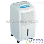 浙江空气除湿机,小型空气除湿机哪个厂家好?
