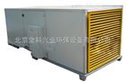JK-GC活性炭除味净化器,活性炭过滤器,食品厂除味净化器