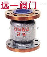 H42F/N-25/40液化气立式止回阀