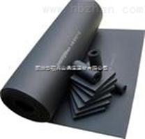 彩色橡塑保溫材料規格價格,報價廠家