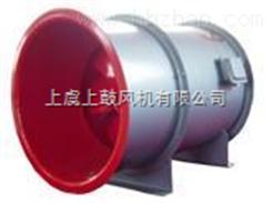 隧道加*流风机SDF-I-4.5