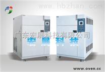 鹹寧LCD高低溫衝擊試驗箱