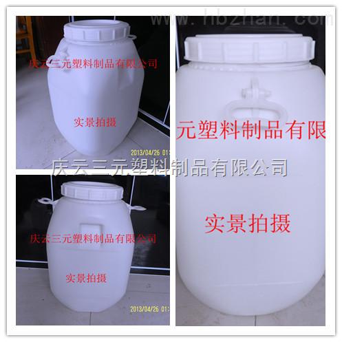 斤50kg100斤塑料桶