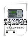 超声波污泥浓度计/在线投入式超声波污泥浓度计/在线投入式污泥浓度计