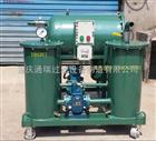 防爆式ZJD-F轻质燃油滤油机(汽油煤油柴油过滤脱水)