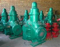 KCB-2500大流量齿轮泵