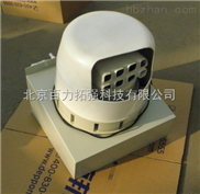 壁挂式离心加湿器,北京喷雾式加湿器,包装行业加湿器