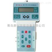 青岛PC-3A型激光粉尘仪PM2.5粉尘仪/激光粉尘仪/粉尘仪