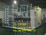 深圳工業超純水處理係統