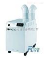 工业用加湿器哪种比较好?