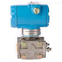 3151GP压力变送器上海自动化仪表一厂