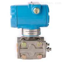 1151AP智能式绝对压力变送器上海自动化仪表一厂