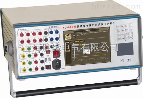 六相电压六相电流微机型继电保护测试仪
