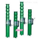 QJ型潜水深井多级泵,QJ型多级深井泵,QJ型井用多级潜水泵