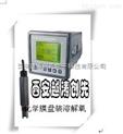 化学膜溶解氧仪/盘装式溶氧仪/化学摸微量氧
