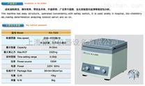 电动离心机KA-1000,上海电动离心机,源头生产厂家
