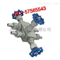 QFF3-320P流量计平衡阀