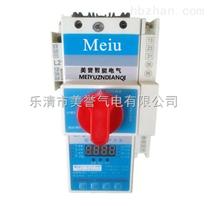 KB0-32C(KB0-32C),KB0-32C(KB0-32C)控制保护开关