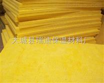 齐齐哈尔玻璃棉板价格,玻璃棉板厂家