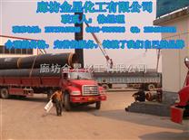 長海縣供暖管道聚氨酯保溫材料價格,直埋式聚氨酯預製保溫管生產廠家