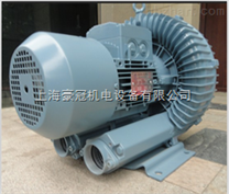 台湾真空气泵/全风旋涡气泵;吸吹高压气泵