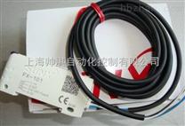FX-7光纤放大器