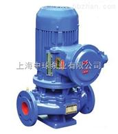 YG型防爆立式管道泵