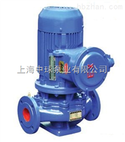 防爆立式管道泵