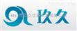 高純氫氣發生器(國產)