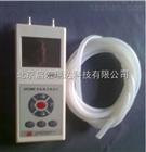 智能数字微压计/智能压力风速风量仪DP2000