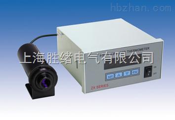 ZX-80在线式红外测温仪价格优惠