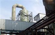 湿式(湿法)+旋流板脱硫除尘器