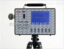 北京聚道合盛科技betway手機官網CCHZ-1000全自動粉塵測定儀